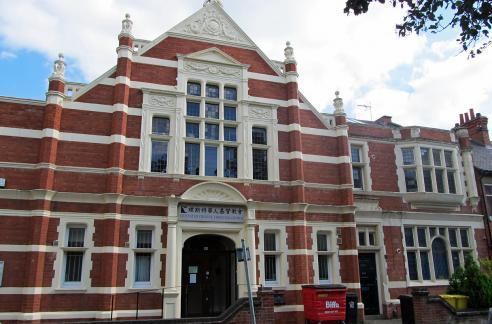 Number 64: This stunning building on Clarendon Park Road has been a Liberal club, cinema and hosiery warehouse