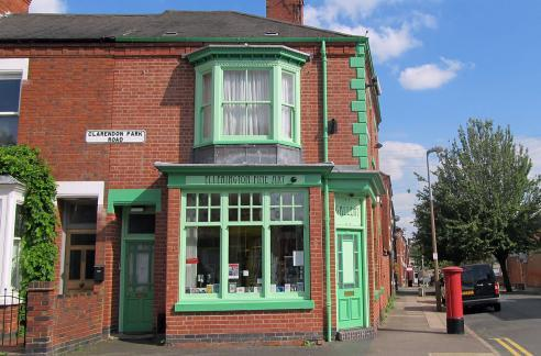 Art Deco chic: Ellerington Art Gallery on Clarendon Park Road